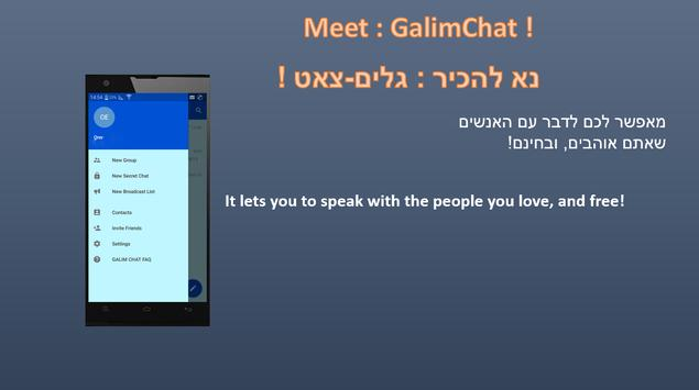 GalimChat poster