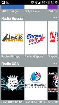 GQS media player screenshot 2