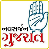 GUJARAT CONGRESS icon