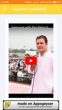 GUJARAT CONGRESS apk screenshot