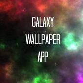 Galaxy Wallpaper App icon
