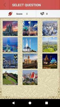 Географический диктант: Города России screenshot 5