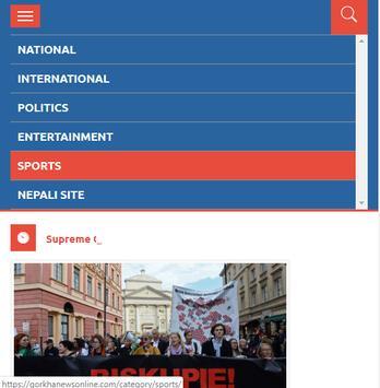 Gorkha News Online screenshot 1
