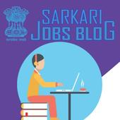 Govt Job Alert Sarkari Naukri icon