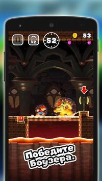 Guide for Super Mario Run apk screenshot