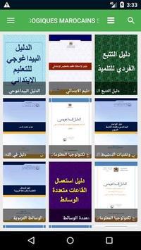 دلائل تربوية مغربية بدون أنترنيت poster