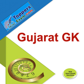 Gujarat GK - Free Important MCQs Test Series App icon