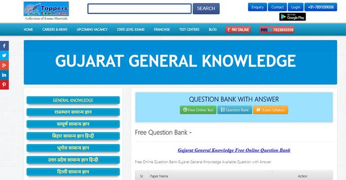 Gujarat GK - Free Important MCQs Test Series App for Android - APK