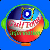 Gulf fone info icon