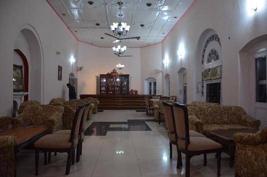 Gymkhana Club Patiala apk screenshot