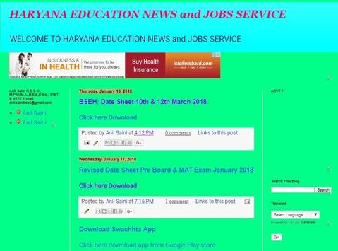 HARYANA EDUCATION NEWS and JOBS SERVICE poster