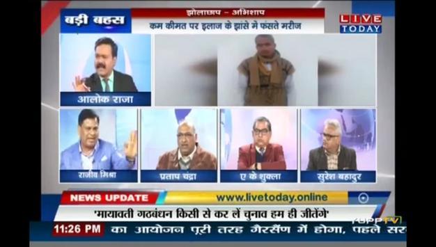 Hindi News Live Tv screenshot 3