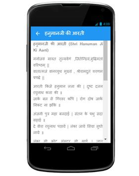 Hanuman Chalisa - All Languages screenshot 5