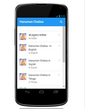 Hanuman Chalisa - All Languages poster