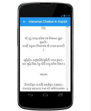 Hanuman Chalisa - All Languages screenshot 2