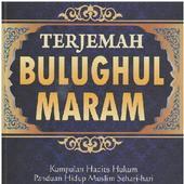 Hadis Bulughul Maram icon