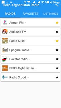 Hello Afghanistan Radio screenshot 1