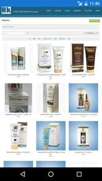 Hk Store apk screenshot