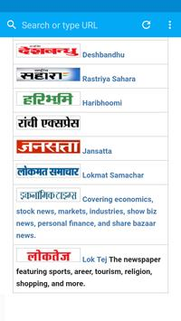 Hindi News Papers apk screenshot