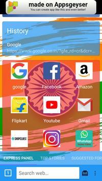 Hindustani Browser screenshot 4