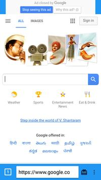 Hindustani Browser screenshot 2