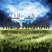 Hizib Nashar icon