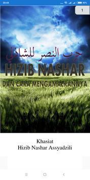 Hizib Nashar poster