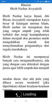 Hizib Nashar screenshot 1