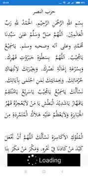 Hizib Nashar screenshot 2