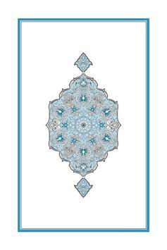 Holy Quran (पवित्र कुरान) Hindi Edition screenshot 3