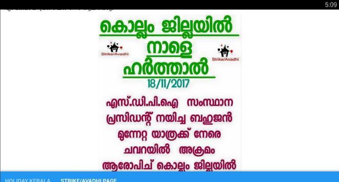 Holiday Kerala apk screenshot