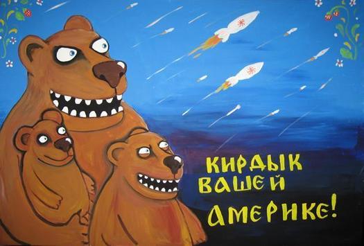 Humor Russia and USA poster