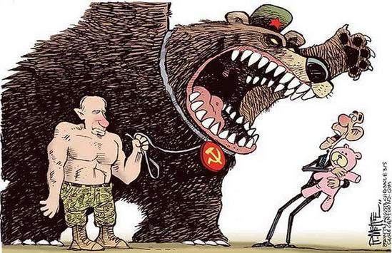 Humor Russia and USA screenshot 1