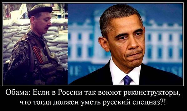 Humor Russia and USA screenshot 2