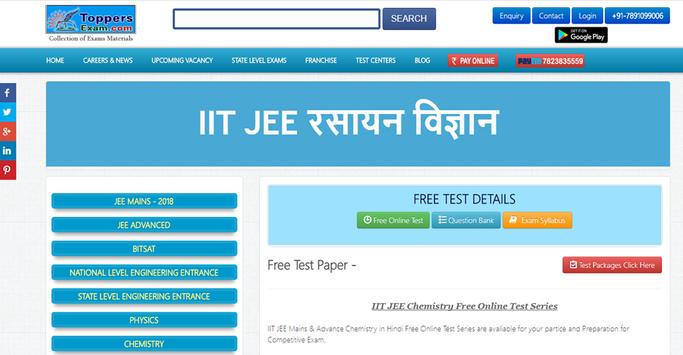 IIT JEE Chemistry in Hindi Free Important MCQsTest poster