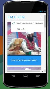 ILM E DEEN screenshot 5