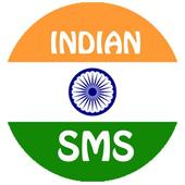 Indian Messenger, Message Sender icon