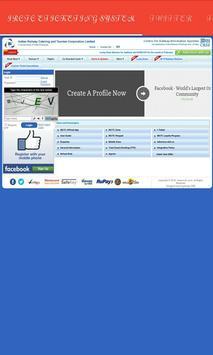 IRCTC eTicketing System screenshot 1
