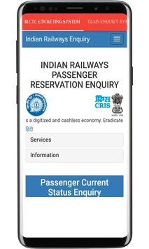 IRCTC eTicketing System - Train Tickets & Enquiry screenshot 2