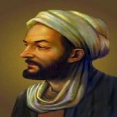 Ибн Сина icon