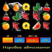 Игровые автоматы. Слоты icono
