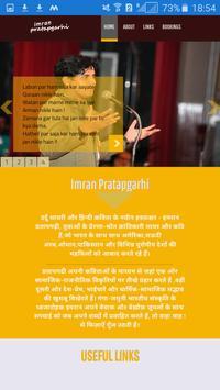 Imran Partapgarhi screenshot 1