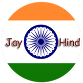 Indian Messenger icon
