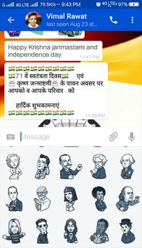 Indian Messenger apk screenshot