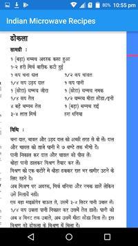Indian Microwave Recipes - Hindi & English apk screenshot