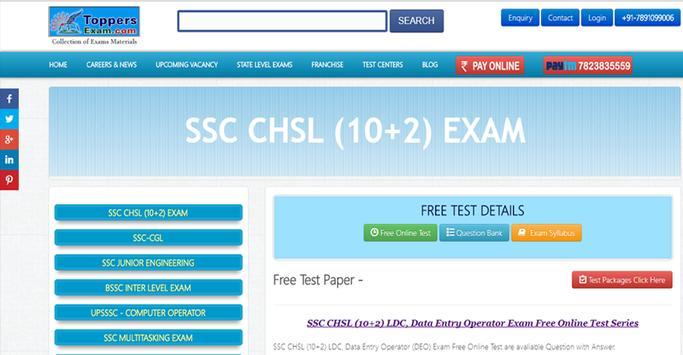 SSC CHSL (10+2) (LDC) (DEO) Free Online Mock Test poster