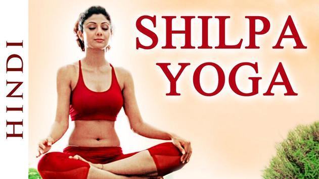 Indian Yoga By Shilpa Shetty Poster