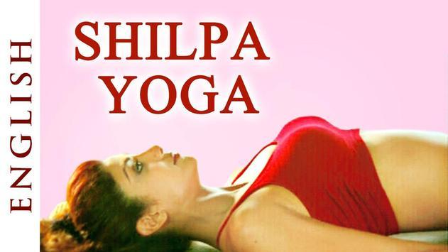Indian Yoga By Shilpa Shetty Poster Screenshot 1