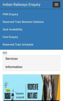 Indian Rail screenshot 1