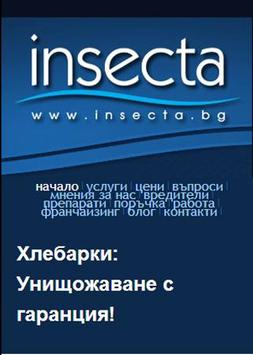 Insecta.BG poster